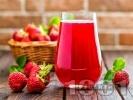 Рецепта Нектар / сок / сироп от ягоди в бутилки